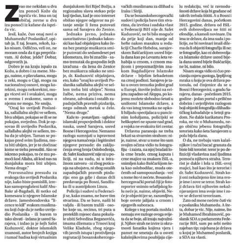 Kto je to, što je to Sarajevo 2015 rekti - by Boris Dežulović.